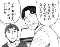 Fourze_03m2.jpg