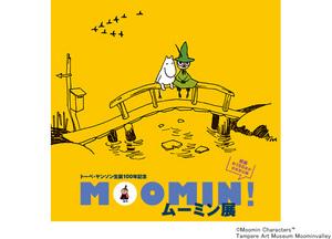 Moomin_06.jpg