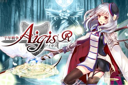 aigis_20170527a.png