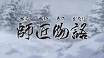 hagane_sensei_1.jpg