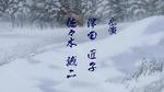 hagane_sensei_2.jpg