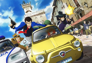 lupin_4_2015.png