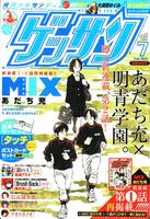 mix_002a.jpg
