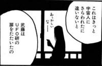 moyashi-muto_14.jpg