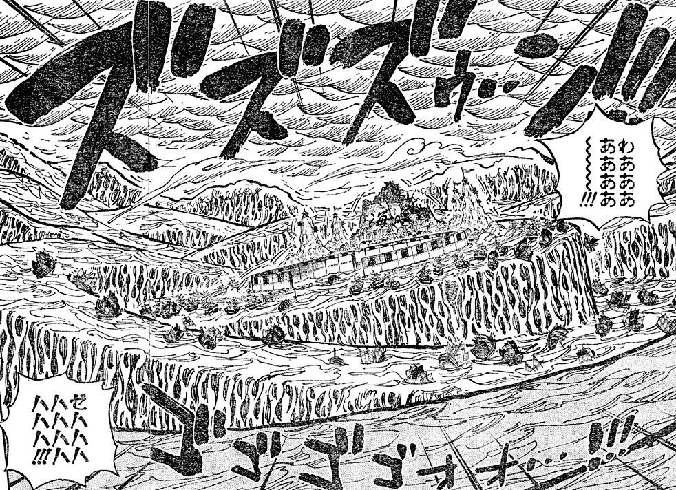http://h-art.sakura.ne.jp/sblo_files/cogitoergosum/image/op_579a.jpg