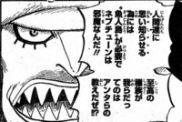 op_gyojinto_e1.jpg