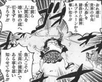 op_gyojinto_e2.jpg