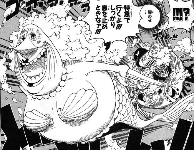 「ワンピース 人魚 ココロ」の画像検索結果