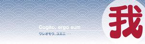 ware-omou_title-3.jpg