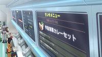 yamato2199_04j.jpg