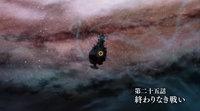 yamato2199_25_33.jpg