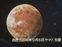 yamato2199_26q.jpg
