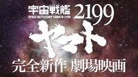 yamato2199_26r.jpg