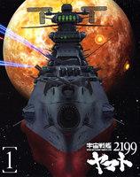 yamato2199_a.jpg