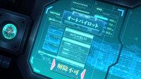 yamato219_14h.jpg