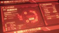 yamato219_14q.jpg