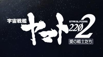 yamato2202_dvd_a.jpg