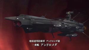 yamato2202_dvd_c.jpg