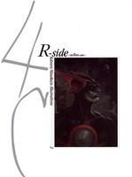 4C_Rside.jpg