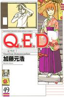 QED_v49_000.jpg