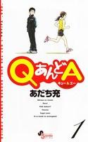 QandA01-0001.jpg
