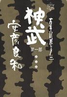 ShenWu_01_000.jpg