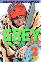 gray_000.jpg