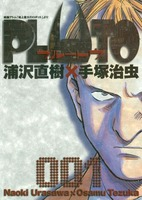 pluto_01_001.jpg