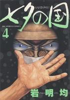 tanabata_04a.jpg