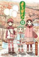 yotsubato_v12-00.jpg